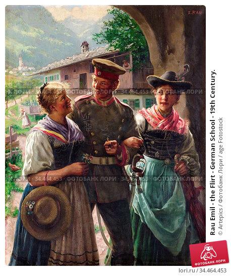Rau Emil - the Flirt - German School - 19th Century. Стоковое фото, фотограф Artepics / age Fotostock / Фотобанк Лори