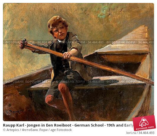 Raupp Karl - Jongen in Een Roeiboot - German School - 19th and Early... Стоковое фото, фотограф Artepics / age Fotostock / Фотобанк Лори