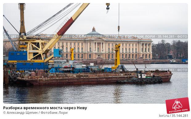 Разборка временного моста через Неву (2008 год). Редакционное фото, фотограф Александр Щепин / Фотобанк Лори