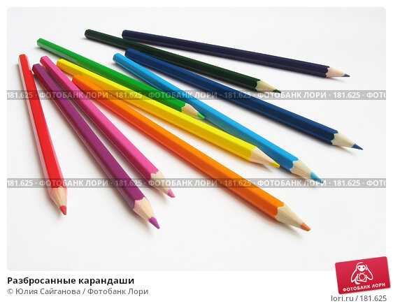 Разбросанные карандаши, фото № 181625, снято 21 января 2008 г. (c) Юлия Сайганова / Фотобанк Лори