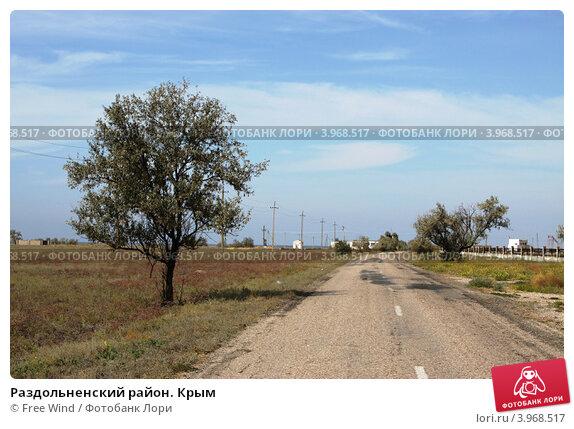 Раздольненский район. крым; фото 3968517, фотограф free wind.