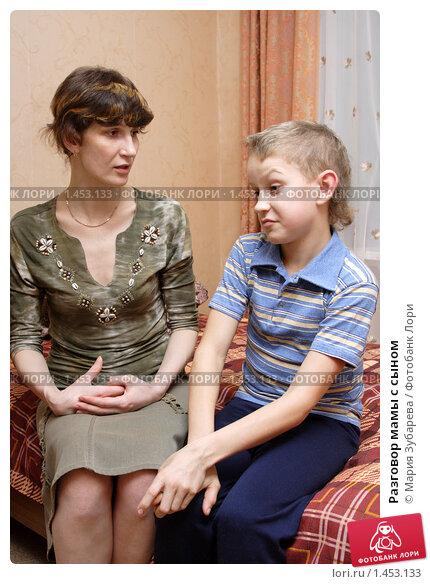 Фото и молодой сын трахаються мать
