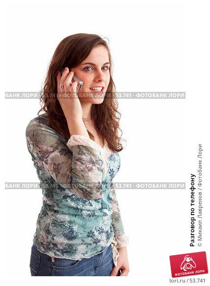 Разговор по телефону, фото № 53741, снято 1 апреля 2007 г. (c) Михаил Лавренов / Фотобанк Лори