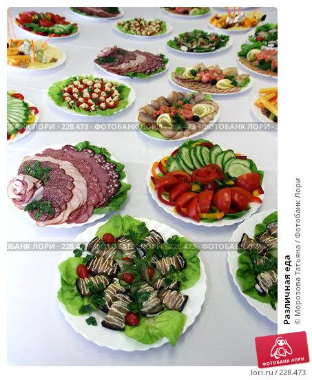 Различная еда, фото № 228473, снято 7 марта 2008 г. (c) Морозова Татьяна / Фотобанк Лори