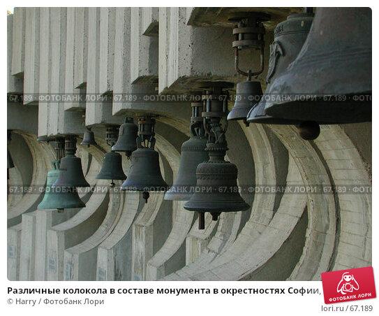 Различные колокола в составе монумента в окрестностях Софии, Болгария, фото № 67189, снято 28 июня 2004 г. (c) Harry / Фотобанк Лори