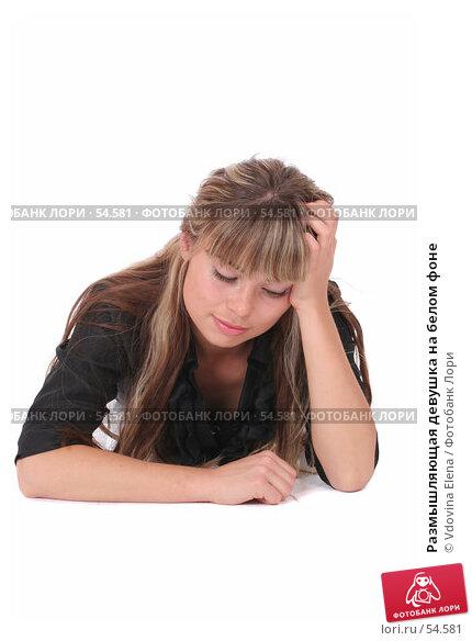 Купить «Размышляющая девушка на белом фоне», фото № 54581, снято 25 мая 2007 г. (c) Vdovina Elena / Фотобанк Лори