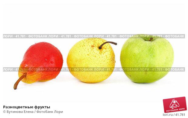 Разноцветные фрукты, фото № 41781, снято 26 марта 2007 г. (c) Бутинова Елена / Фотобанк Лори