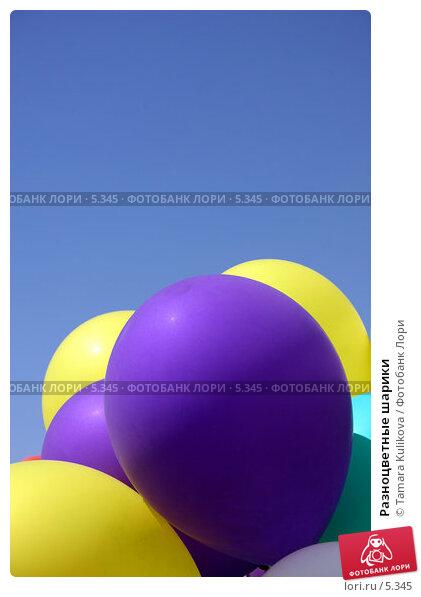Разноцветные шарики, фото № 5345, снято 15 июля 2006 г. (c) Tamara Kulikova / Фотобанк Лори
