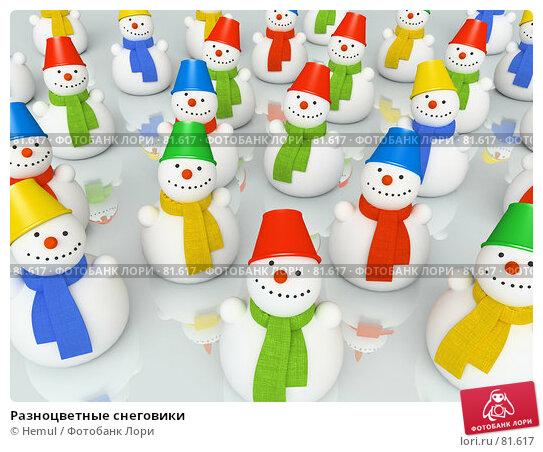 Купить «Разноцветные снеговики», иллюстрация № 81617 (c) Hemul / Фотобанк Лори