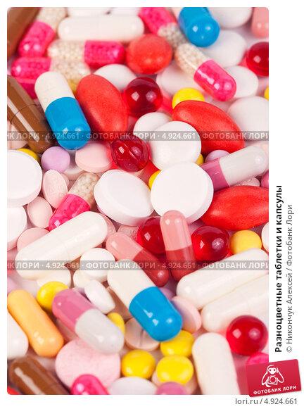 Купить «Разноцветные таблетки и капсулы», фото № 4924661, снято 20 января 2013 г. (c) Никончук Алексей / Фотобанк Лори