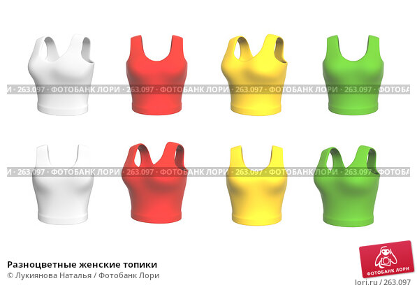 Разноцветные женские топики, иллюстрация № 263097 (c) Лукиянова Наталья / Фотобанк Лори