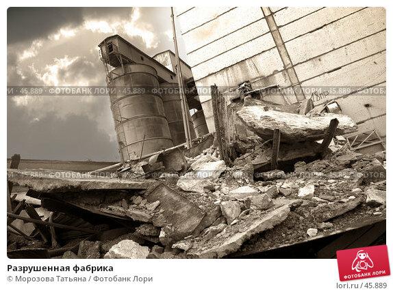 Разрушенная фабрика, фото № 45889, снято 5 июля 2006 г. (c) Морозова Татьяна / Фотобанк Лори