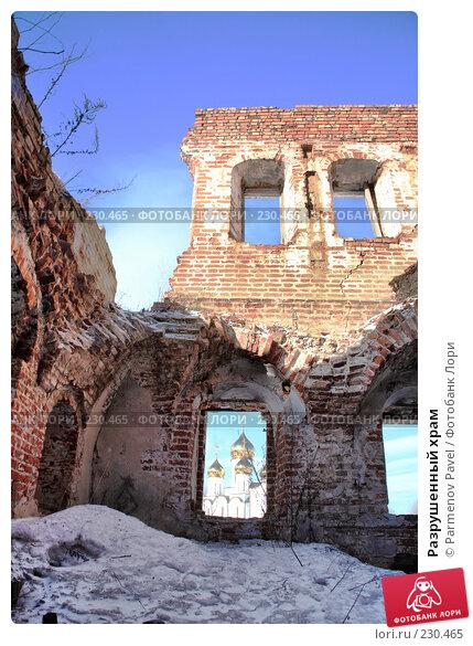 Разрушенный храм, фото № 230465, снято 24 февраля 2008 г. (c) Parmenov Pavel / Фотобанк Лори