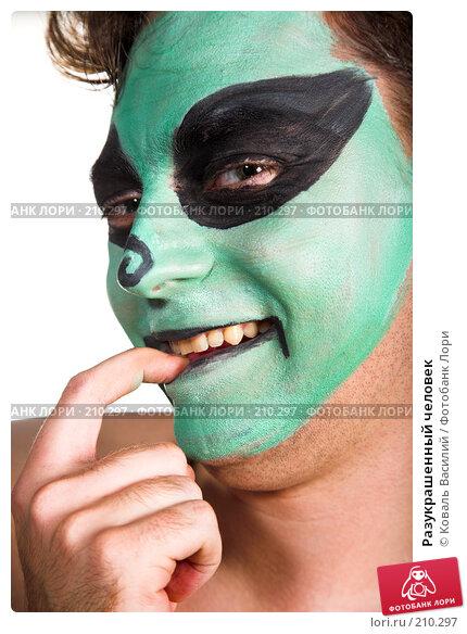 Купить «Разукрашенный человек», фото № 210297, снято 24 октября 2007 г. (c) Коваль Василий / Фотобанк Лори