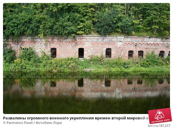 Купить «Развалины огромного военного укрепления времен второй мировой войны», фото № 87217, снято 7 сентября 2007 г. (c) Parmenov Pavel / Фотобанк Лори