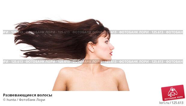 Развевающиеся волосы, фото № 125613, снято 25 октября 2007 г. (c) hunta / Фотобанк Лори