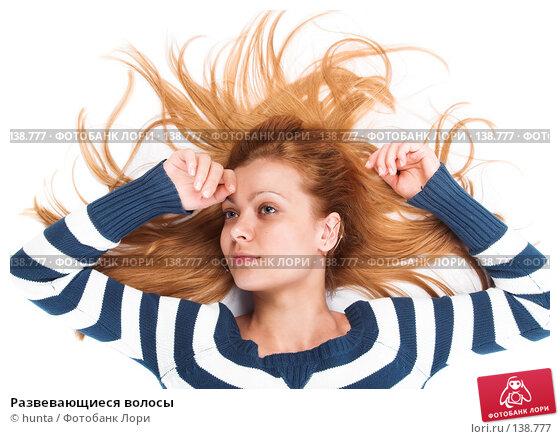 Купить «Развевающиеся волосы», фото № 138777, снято 1 августа 2007 г. (c) hunta / Фотобанк Лори