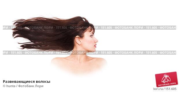 Развевающиеся волосы, фото № 151605, снято 25 октября 2007 г. (c) hunta / Фотобанк Лори