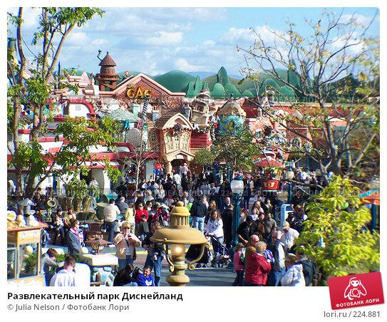 Развлекательный парк Диснейланд, фото № 224881, снято 18 декабря 2006 г. (c) Julia Nelson / Фотобанк Лори
