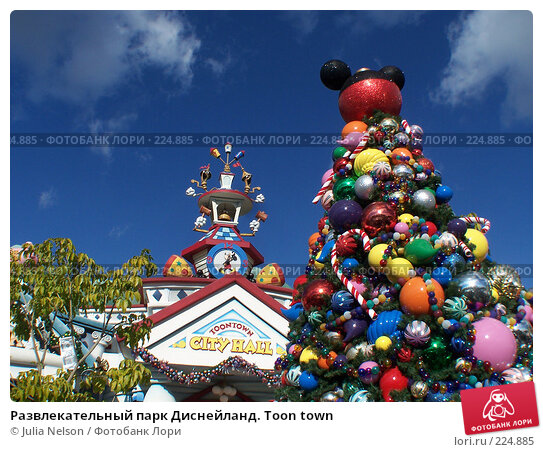 Развлекательный парк Диснейланд. Toon town, фото № 224885, снято 18 декабря 2006 г. (c) Julia Nelson / Фотобанк Лори