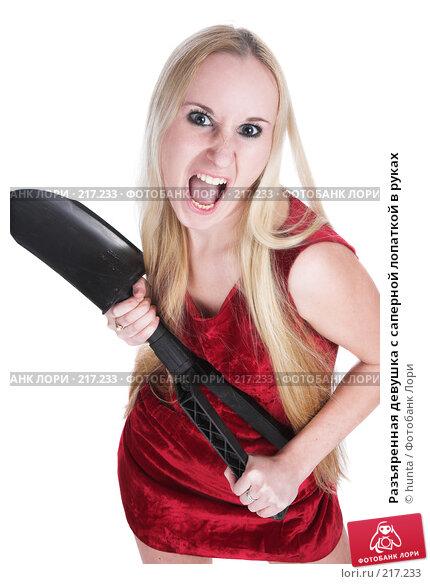 Купить «Разъяренная девушка с саперной лопаткой в руках», фото № 217233, снято 29 февраля 2008 г. (c) hunta / Фотобанк Лори