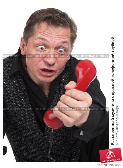 Разъяренный мужчина с красной телефонной трубкой, фото № 202645, снято 18 октября 2007 г. (c) hunta / Фотобанк Лори