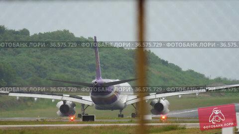 Rear view, the plane slows down (2017 год). Редакционное видео, видеограф Игорь Жоров / Фотобанк Лори