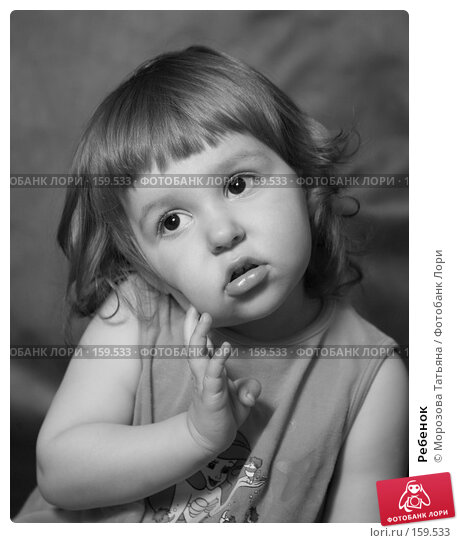 Ребенок, фото № 159533, снято 6 апреля 2007 г. (c) Морозова Татьяна / Фотобанк Лори