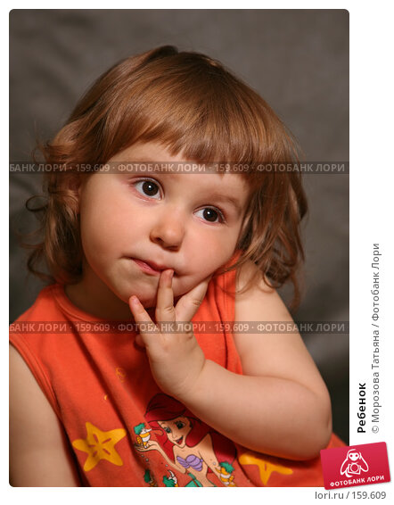 Ребенок, фото № 159609, снято 6 апреля 2007 г. (c) Морозова Татьяна / Фотобанк Лори