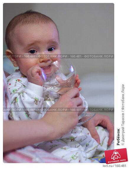 Ребёнок, фото № 160481, снято 20 декабря 2007 г. (c) Дмитрий Тарасов / Фотобанк Лори