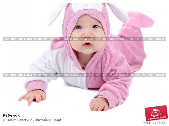 Ребенок, фото № 265309, снято 6 ноября 2007 г. (c) Ольга Сапегина / Фотобанк Лори