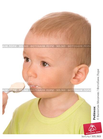 Ребёнок, фото № 305969, снято 18 мая 2008 г. (c) Валентин Мосичев / Фотобанк Лори