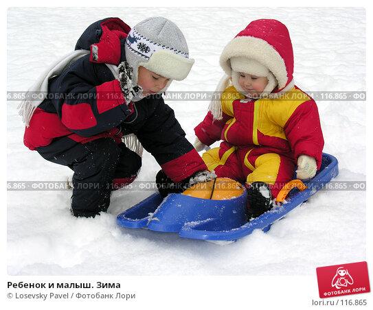 Ребенок и малыш. Зима, фото № 116865, снято 28 января 2006 г. (c) Losevsky Pavel / Фотобанк Лори