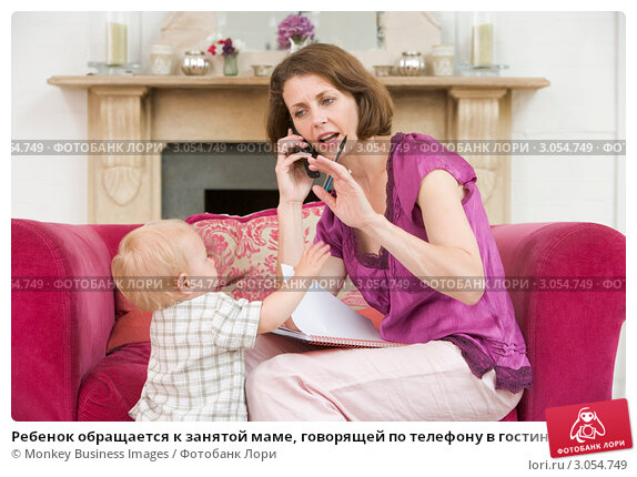 занятой ребенок