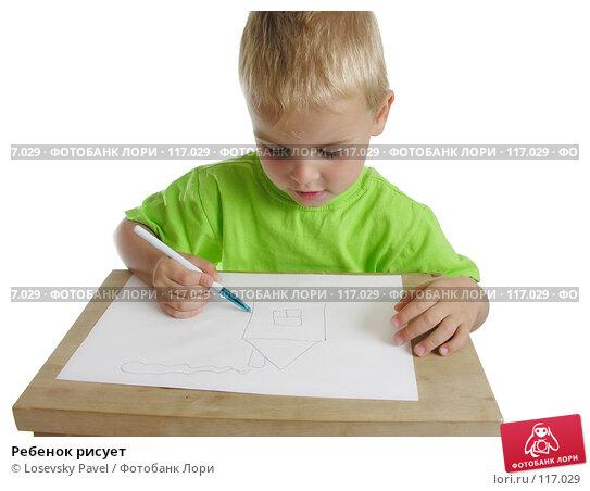 Ребенок рисует, фото № 117029, снято 2 августа 2005 г. (c) Losevsky Pavel / Фотобанк Лори