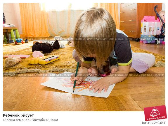 Ребенок рисует, фото № 240641, снято 25 апреля 2017 г. (c) паша семенов / Фотобанк Лори