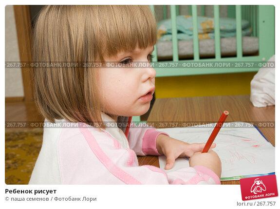 Ребенок рисует, фото № 267757, снято 12 апреля 2008 г. (c) паша семенов / Фотобанк Лори