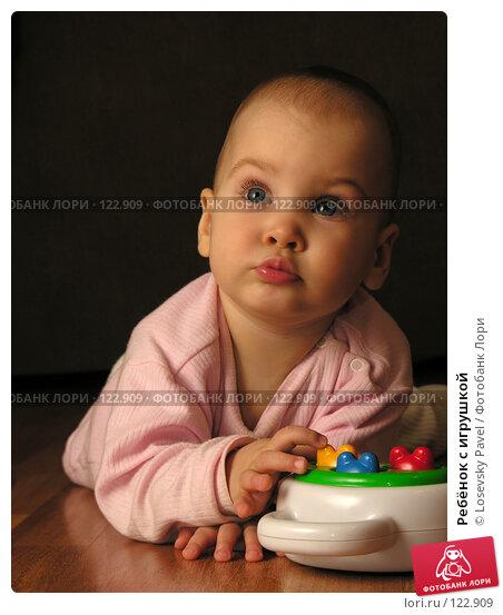 Купить «Ребёнок с игрушкой», фото № 122909, снято 17 ноября 2005 г. (c) Losevsky Pavel / Фотобанк Лори