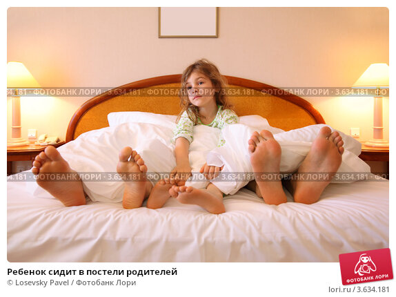 Дочь И Родиткли В Постели Рассказ