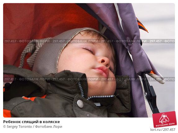 Ребенок спящий в коляске, фото № 297457, снято 17 мая 2008 г. (c) Sergey Toronto / Фотобанк Лори