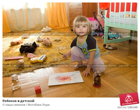 Ребенок в детской, фото № 240645, снято 29 мая 2017 г. (c) паша семенов / Фотобанк Лори
