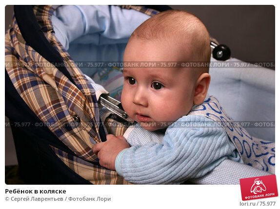 Ребёнок в коляске, фото № 75977, снято 18 декабря 2004 г. (c) Сергей Лаврентьев / Фотобанк Лори