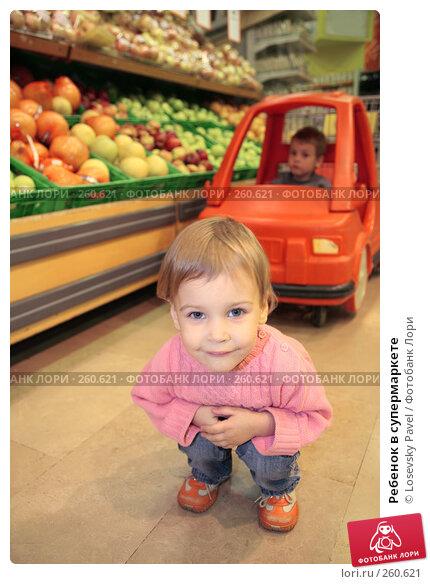 Ребенок в супермаркете, фото № 260621, снято 20 октября 2016 г. (c) Losevsky Pavel / Фотобанк Лори