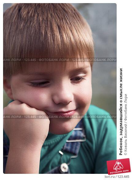 Ребенок, задумавшийся о смысле жизни, фото № 123445, снято 17 сентября 2006 г. (c) Коваль Василий / Фотобанк Лори