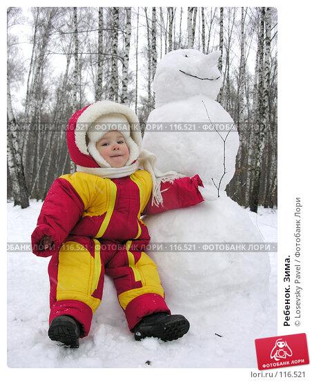 Ребенок. Зима., фото № 116521, снято 13 декабря 2005 г. (c) Losevsky Pavel / Фотобанк Лори