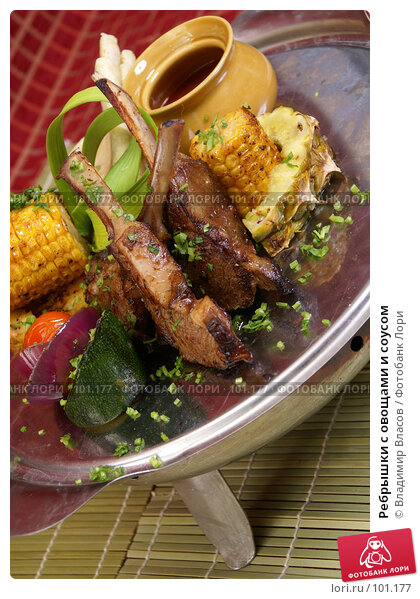 Купить «Ребрышки с овощами и соусом», фото № 101177, снято 8 мая 2007 г. (c) Владимир Власов / Фотобанк Лори