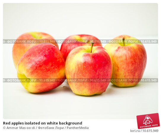 Red apples isolated on white background. Стоковое фото, фотограф Ammar Mas-oo-di / PantherMedia / Фотобанк Лори
