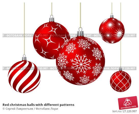Купить «Red christmas balls with different patterns», иллюстрация № 27220997 (c) Сергей Лаврентьев / Фотобанк Лори