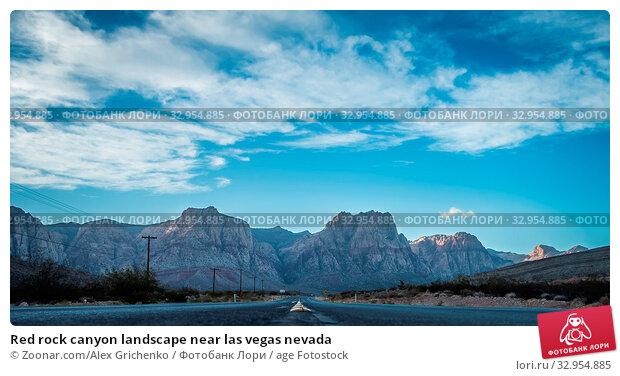 Red rock canyon landscape near las vegas nevada. Стоковое фото, фотограф Zoonar.com/Alex Grichenko / age Fotostock / Фотобанк Лори