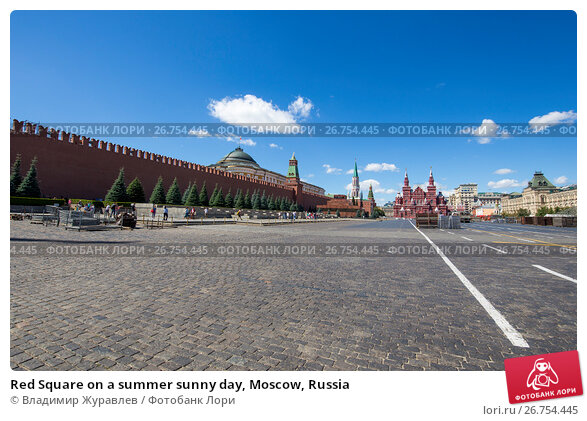 Купить «Red Square on a summer sunny day, Moscow, Russia», фото № 26754445, снято 6 августа 2017 г. (c) Владимир Журавлев / Фотобанк Лори